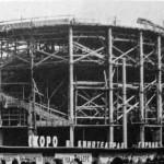 Воронеж. Строительство кинотеатра Пролетарий