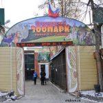 Воронежский зоопарк 4 октября бесплатно примет всех в свой День Рождения