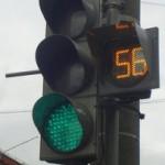 В Воронежской области появились умные светофоры!