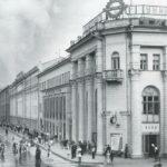 Универмаг Утюжок на Пушкинской, ретрофото Воронежа