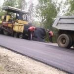 Актуальный ремонт дорог в Воронеже