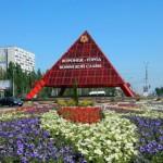 Воронеж — столица черноземья