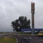 Могут объединить области вместе: Липецкую и Воронежскую