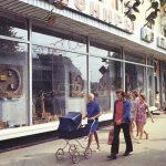 Фото Воронежа летом, 1975 год